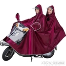 中南摩托車電動車雨衣頭盔式單人雙人加大加厚電瓶車男女騎行雨披『新佰數位屋』