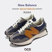 New Balance 327 藍 灰 卡其 麂皮 NB 女鞋 休閒鞋 紐巴倫 【ACS】 WS327WR1-B