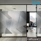 磨砂窗貼紙透光不透明靜電玻璃貼膜辦公室門窗戶遮光裝飾創意定制  【全館免運】