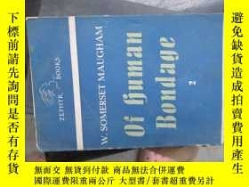 二手書博民逛書店c0015of罕見human bondage a19636 w.