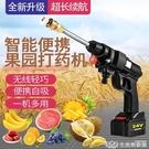 電動噴霧器農用鋰電池手槍式新電動高壓農藥消毒噴灑器充電打藥機 NMS樂事館新品