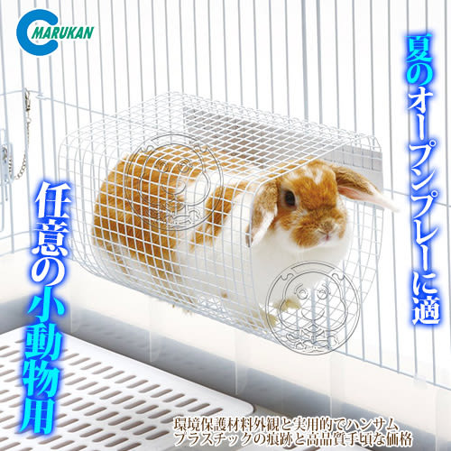 【zoo寵物商城】 日本《Marukan》MR-638兔用網狀涼墊