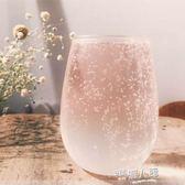 思慕雪杯橢圓透明玻璃杯酸奶慕斯杯大肚杯啤酒杯雞尾酒杯牛奶杯 9號潮人館
