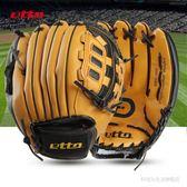 投手棒球手套全皮質 兒童成人壘球送棒球 BS21563『科炫3C』