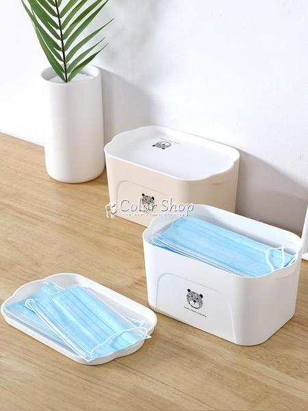 口罩收納盒家用大容量學生兒童暫存盒子放裝口鼻罩便攜收納神器 母親節特惠