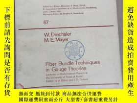 二手書博民逛書店lecture罕見notes in physics 67 fiber bundle techniques in g