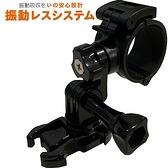 mio MiVue M797 plus carscam s2快拆環狀固定座組車架子底座減震快拆座安全帽行車記錄器黏貼支架