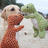 狗狗玩具發聲金毛拉布拉多泰迪小中大型犬寵物耐咬狗磨牙寵物玩具【七夕情人節】