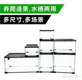 飼養箱/新派寵物爬蟲玻璃生態造景飼養盒Mc2429『M&G大尺碼』TW