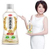 【愛之味】純濃燕麥290ml(24瓶/箱)*4箱組