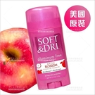 美國進口! SOFT&DRI體香膏-蘋果花香[90029] 體香劑