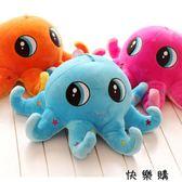 好康618 章魚公仔毛絨玩具兒童玩偶布娃娃生日禮物
