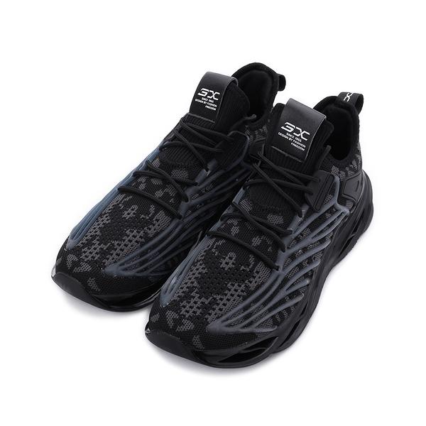 潮皇 飛織鏤空休閒運動鞋 黑白 18672 男鞋