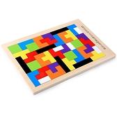 拼圖積木俄羅斯方塊兒童益智力開發玩具早教【聚寶屋】