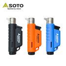 SOTO I型填充式迷你點火器(三色) ST-485