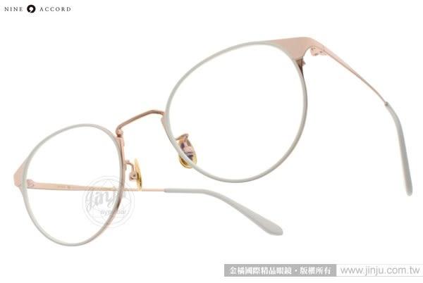 NINE ACCORD 光學眼鏡 PLACO INTO2 C02 (白-玫瑰金) 文青必備圓框款 # 金橘眼鏡