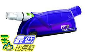 [106 美國直購] Bissell 14651 吸塵器專用工具 Pet Hair Eraser Tool with Funk Fresh Odor Eliminator