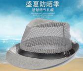 釣魚帽遮陽帽運動帽