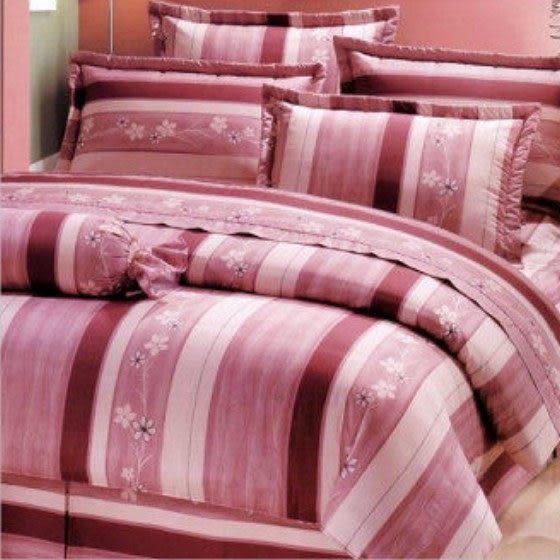 2535-紅、100% 精梳棉 【床包6X6.2尺/枕套X2/涼被】4件組 台灣製
