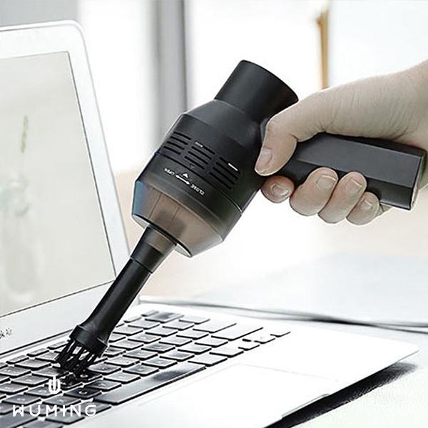 真無線! 附2種吸頭 USB 充電 車用 桌上 吸塵器 迷你 小型 手持 電腦鍵盤 便攜 『無名』 P10133