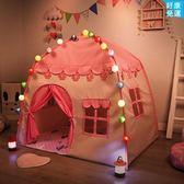 遊戲帳篷 兒童帳篷寶寶游戲屋房子玩具室內公主生日禮物女孩娃娃家小城堡 雙12快速出貨八折下殺