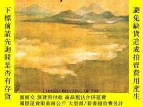 二手書博民逛書店【包罕見】Distant Mountains: Chinese