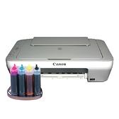 【加裝連續供墨系統含單向閥+防水黑】Canon PIXMA MG2470 多功能相片複合機