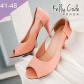 大尺碼女鞋-凱莉密碼-潮流設計款復古皮紋魚口高跟涼鞋8.5cm(41-48)【HBDA-82】粉紅