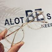 雙十二狂歡 chic時尚潮流小清新韓版復古透明方框平光鏡女學生百搭素顏眼鏡潮夢想巴士