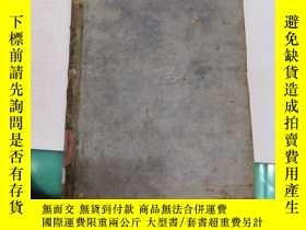二手書博民逛書店the罕見complete works of friedrich nietzsche the birth of t