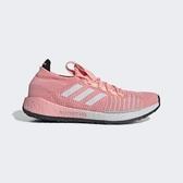 Adidas Pulseboost Hd W [EG1011] 女鞋 運動 休閒 慢跑 馬牌 抓地 情侶 愛迪達 粉白
