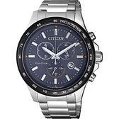 【滿額禮電影票】CITIZEN 星辰 Chronograph 光動能計時手錶-灰x銀/42mm AT2424-82H