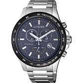 【送米奇電扇】CITIZEN 星辰 Chronograph 光動能計時手錶-灰x銀/42mm AT2424-82H