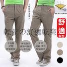 【蜜蜂家族】輕量吸濕快乾舒適標準腰伸縮中直筒褲(台灣原料台灣製)