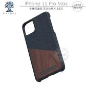 《飛翔無線3C》北歐元素 iPhone 11 Pro Max 手機保護殼 深灰核桃木 6.5吋│公司貨│天然木材