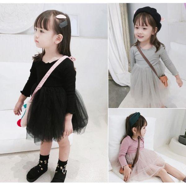 女童洋裝兒童裝裙子洋氣長袖韓版紗裙寶寶公主裙