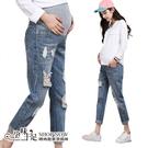 破洞刷白反摺褲管孕婦【腰圍可調】九分牛仔褲 藍【CRH76209】孕味十足 孕婦裝