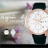 【日限 最新作】 agnes b. FBRW989 法國簡約雅痞錶 40mm/日本製/設計師款/小b/黑金