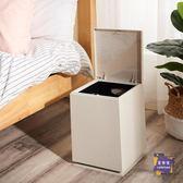 垃圾桶 北歐家用大號衛生間方形按壓式垃圾桶臥室客廳廁所帶蓋垃圾收納桶T 4色