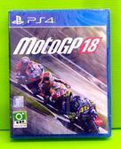 (現貨) PS4 世界摩托車錦標賽 18 MotoGP 2018 英文版