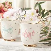 創意潮流陶瓷杯家用歐式咖啡杯馬克杯子情侶茶杯一對家庭水杯套裝艾美時尚衣櫥