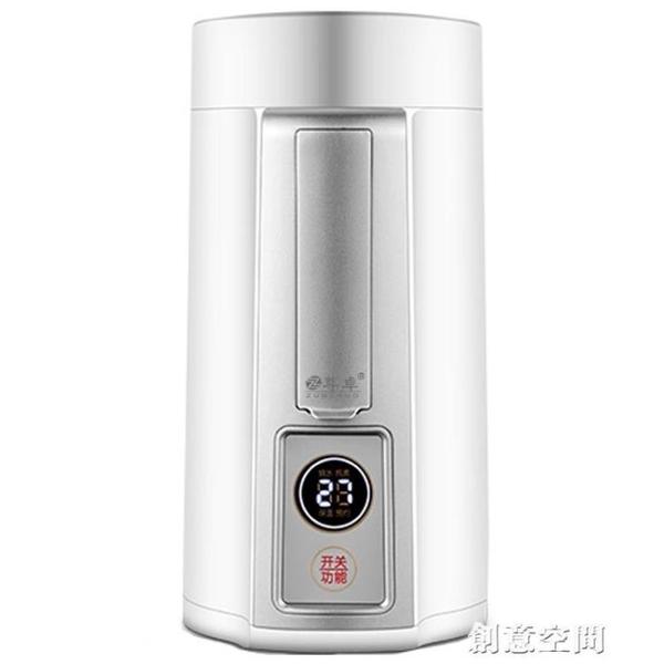 豫立N5旅行電熱水壺110V日本旅游用隨身攜帶折疊便攜式燒水壺小型 NMS創意新品