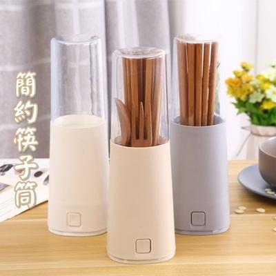 筷子筒 餐具瀝水架-大容量帶蓋防塵餐具收納盒(顏色隨機)73pp515【時尚巴黎】