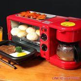吐司機美國西迪早餐機神器烤面包機烤箱家用一體全自動多功能咖啡吐司機 JD一件免運