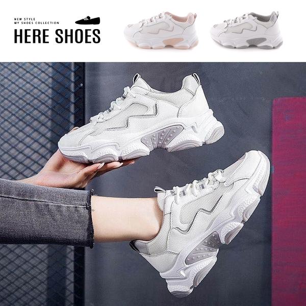 [Here Shoes]零碼36 4.5CM運動休閒鞋 網格舒適透氣反光 皮革楔形厚底綁帶老爹鞋-KSAB37