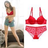 雙12購物節   蕾絲文胸小胸聚攏性感內衣少女有鋼圈胸罩套裝本命年學生大紅色   mandyc衣間