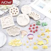 烘焙模具 熱氣球字母星星食用巧克力裝飾翻糖硅膠烘焙慕斯蛋糕模具【快速出貨特惠八五折】
