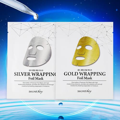 韓國 Secret Key 金箔/銀箔面膜 30g【BG Shop】2款供選