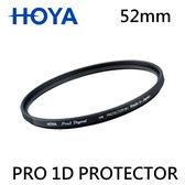 3C LiFe HOYA PRO 1D 52mm PROTECTOR FILTER 保護鏡