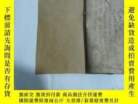 二手書博民逛書店補遺外科罕見清 木刻本 共11張22面Y9224